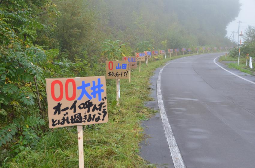 17rh_rikubetsu_13