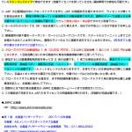 Microsoft Word - '«'Ý'àƒ‰ƒŠ['ɏo'Ä'Ý'È'¢'©.doc